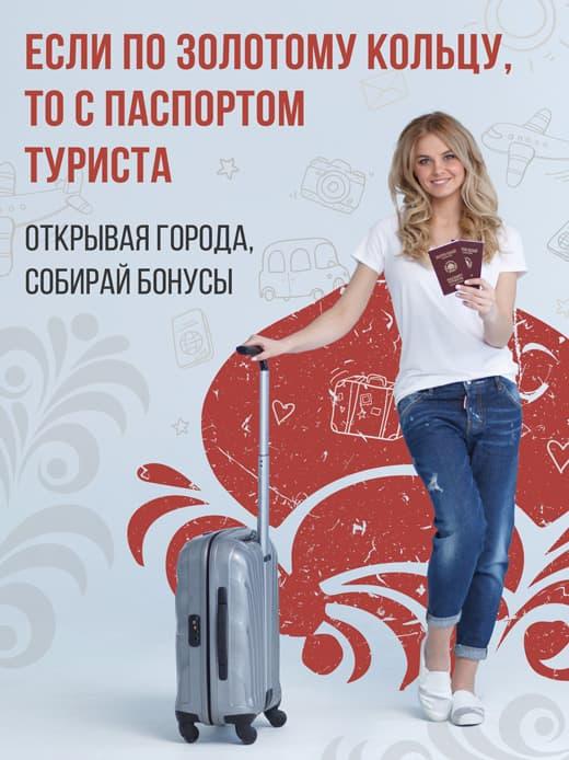 pasport-zk