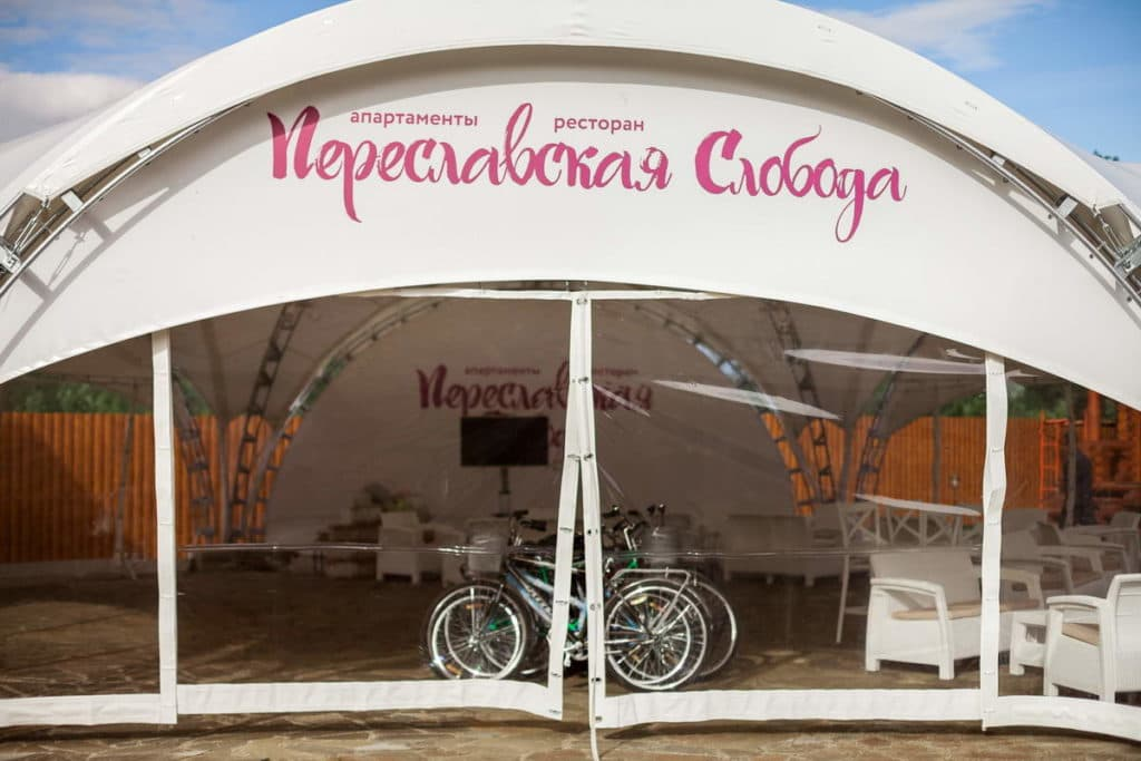 Ресторан в Переславле, велосипеды