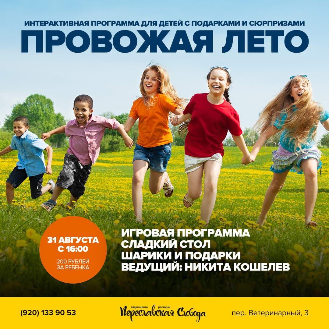 1000x1000_kids_3108