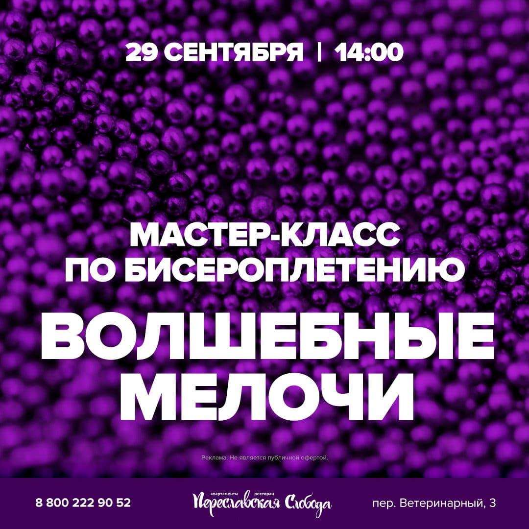 1000x1000_rykova