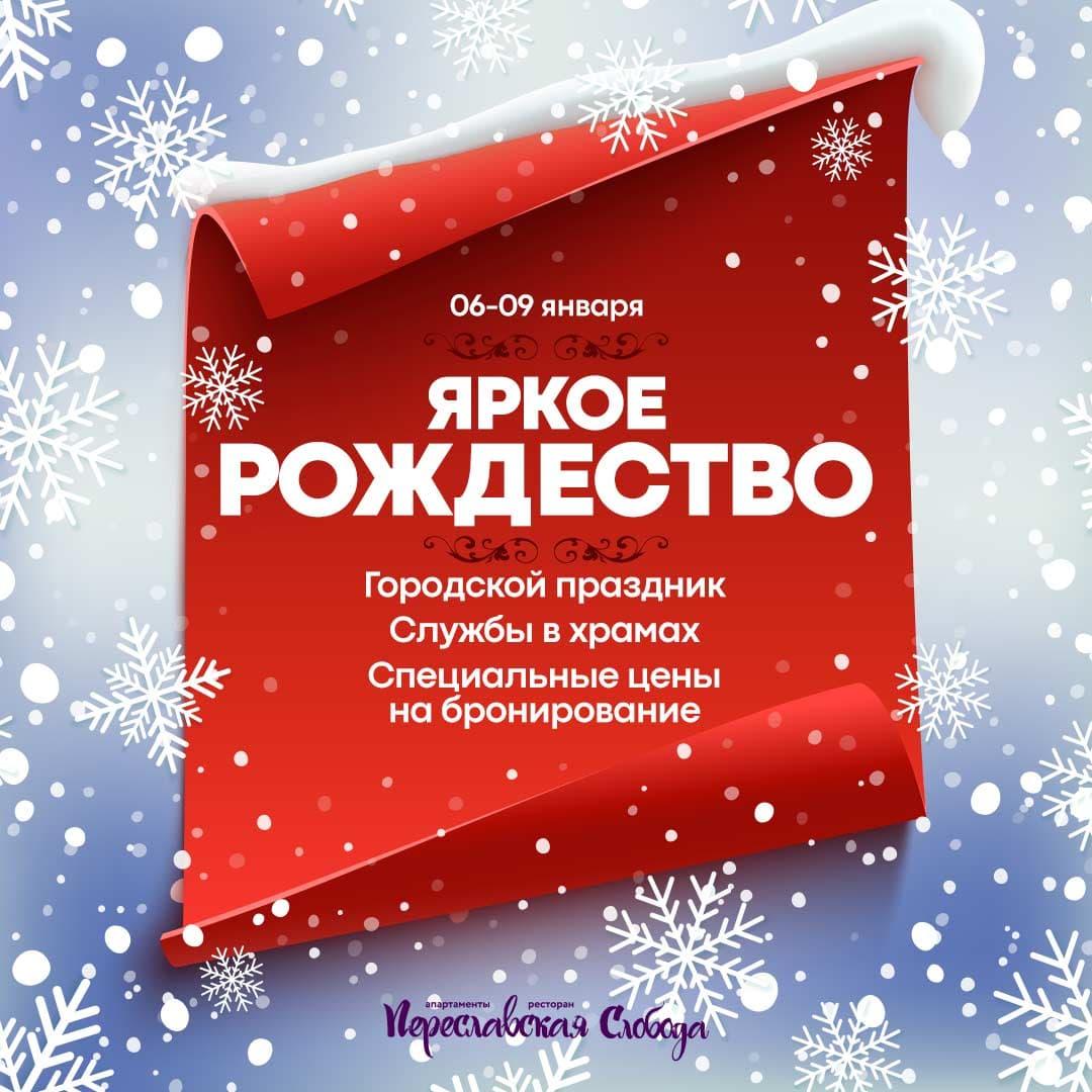 1000x1000_Christmas